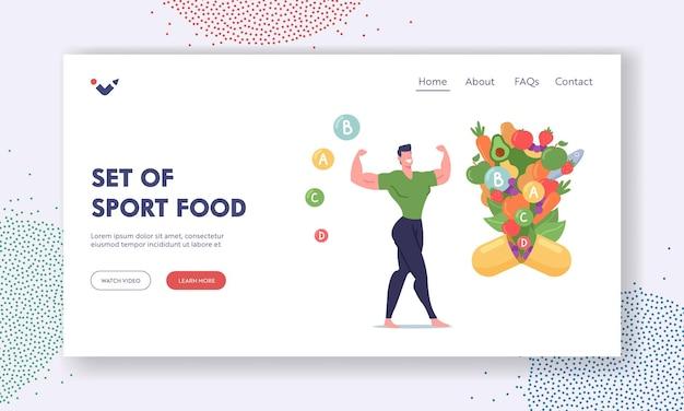 스포츠 음식 방문 페이지 템플릿 집합입니다. 강한 몸매를 보여주는 건강한 남성 캐릭터는 과일과 야채가 날아가는 거대한 캡슐 근처의 근육을 보여줍니다. 만화 벡터 일러스트 레이 션