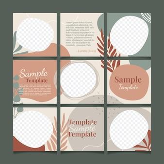 Набор квадратных шаблонов дизайна социальных сетей для продвижения рекламы и маркетинга в социальных сетях