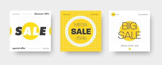 Набор квадратных веб-баннеров для больших продаж с круглыми желтыми и белыми элементами. шаблоны для социальных сетей.