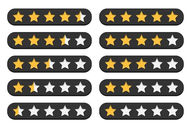 フラットなデザインの星の顧客評価レビューのセット