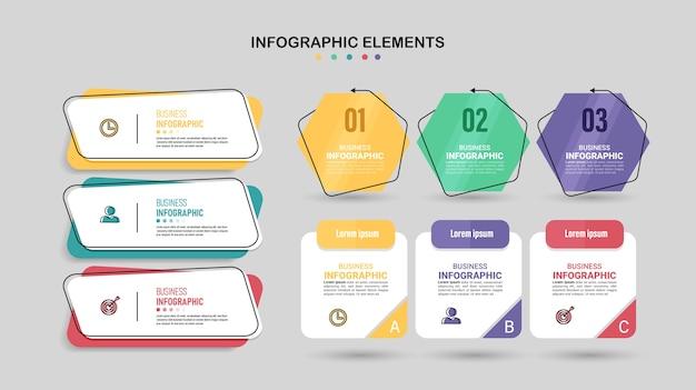 Набор шагов инфографики элементы