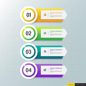 ステップのインフォグラフィック要素のセット