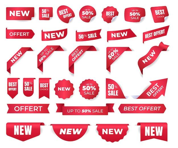 新しいブランド、新しいラベル、広告バナーのステッカーのセット。ステッカーテンプレート