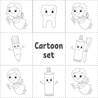 かわいい漫画のキャラクターとステッカーのセット。子供のための塗り絵。