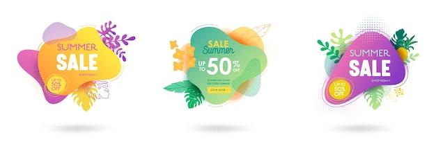 夏のセールバナーテンプレートのセットです。熱帯の花、熱帯の背景と背景、季節のオファー、プロモーション、広告のプロモーションバッジと液体の抽象的な幾何学的な泡。ベクトルイラスト