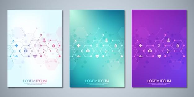 Набор шаблонов брошюры или обложки