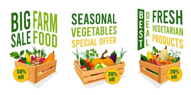 Набор текстовой рекламы сезонной продажи овощей