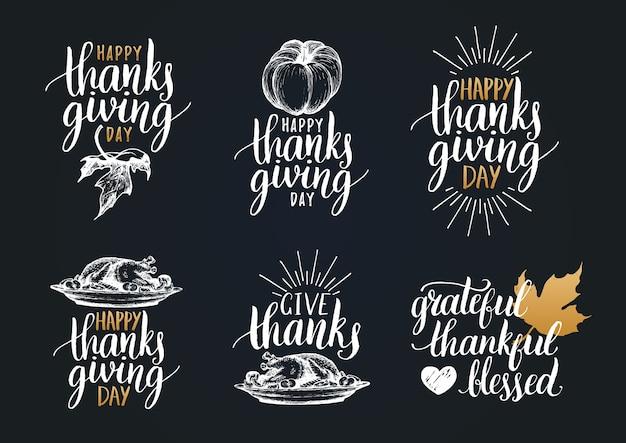 Набор надписи благодарения, изолированные на черном