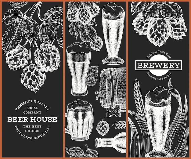 3つのビールテンプレートのセット。チョークボードに描かれたパブ飲料イラストを手します。刻まれたスタイル。レトロな醸造所のイラスト。