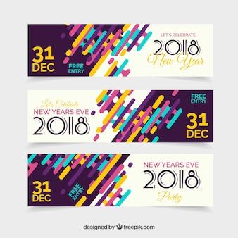 Набор из трех баннеров нового года