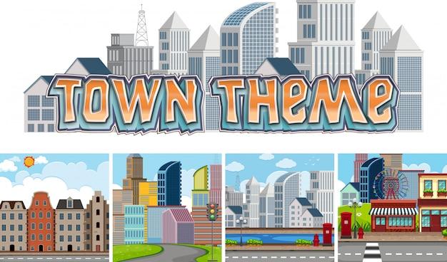 Городская тема