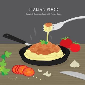 Набор традиционной итальянской кухни, спагетти болоньезе макароны с томатным соусом. мультфильм иллюстрация
