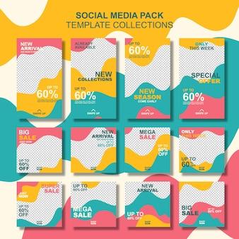 Набор модных редактируемых шаблонов дизайна. подходит для публикации в социальных сетях, рассказов или рекламы.