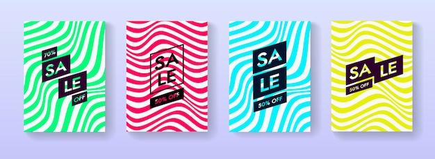 트렌디한 판매 포스터 세트입니다. 특별 거래 50% 할인 프로모션 배너. 기하학적 물결 모양의 줄무늬 플래카드 컬렉션입니다.