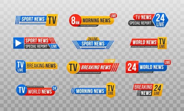 Tvニュースバーのセット、tvストリーミングのバナー。ニュース速報バナーテキスト