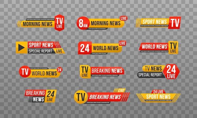 透明な背景のテレビニュースバーのセット