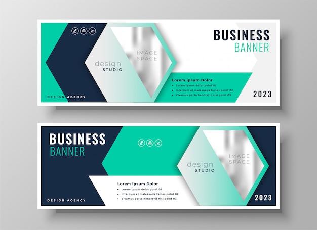 두 비즈니스 기업 전문 배너 디자인의 세트