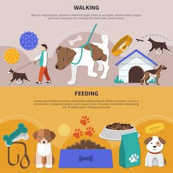 강아지와 함께 두 개의 평면 그림 가로 배너 세트는 산책 및 먹이 액세서리 및 제품을 가져옵니다.