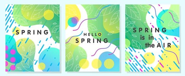 Набор уникальных весенних открыток с ярким градиентом листьев плавных форм и геометрических элементов в стиле мемфис.