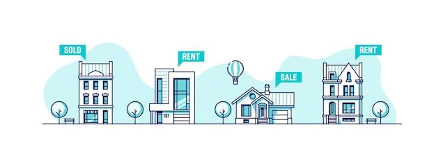 都市の家のセット。不動産ビジネスコンセプト。