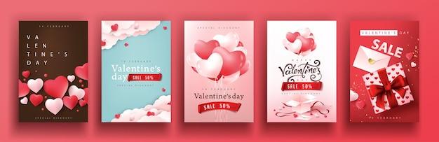 バレンタインデーセールのポスターまたはバナーの背景のセット。