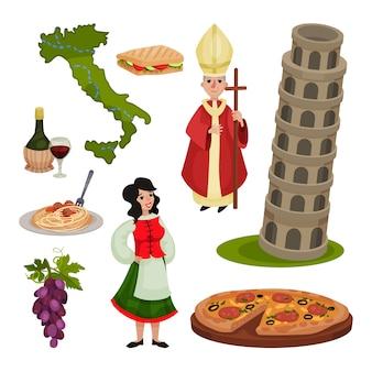イタリアのさまざまなシンボルのセット。図。
