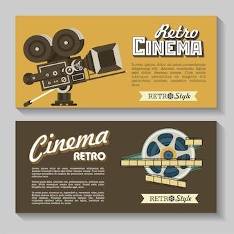 ベクトルバナー、チラシのセットです。レトロシネマ。ヴィンテージ映画用カメラとフィルムリール