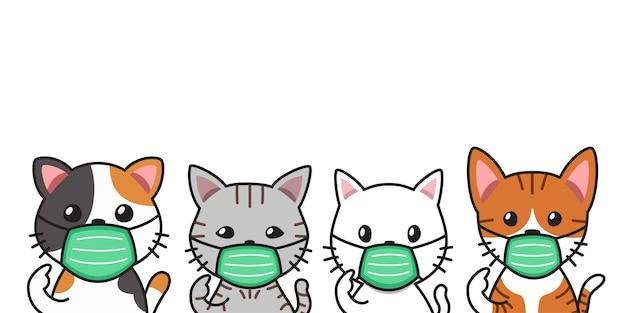 デザインの保護フェイスマスクを身に着けているベクトル漫画キャラクター猫のセットです。