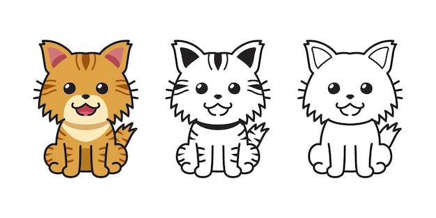 デザインのベクトル漫画キャラクターかわいいぶち猫のセットです。