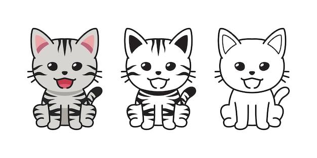 デザインのベクトル文字漫画アメリカンショートヘア猫のセットです。