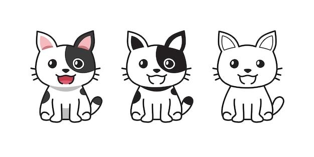 デザインのベクトル文字漫画猫のセットです。