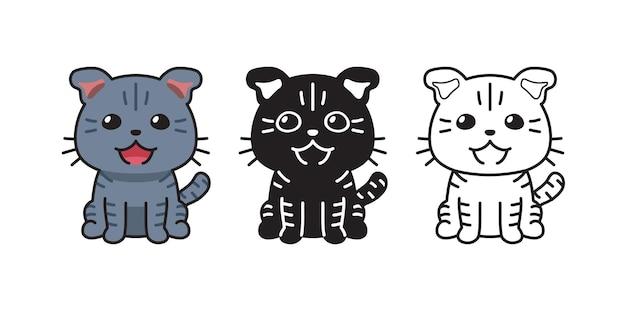 デザインのベクトルキャラクター漫画かわいい猫のセットです。