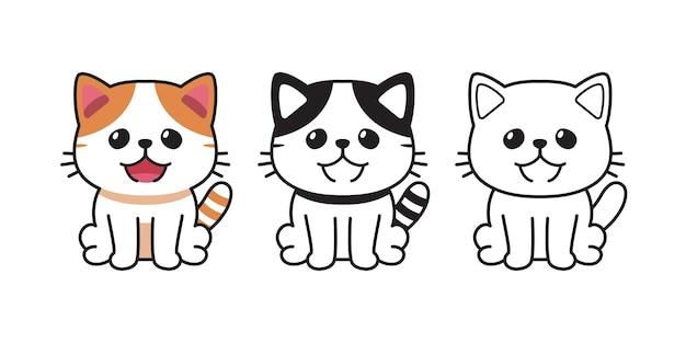 デザインのためのベクトルキャラクター漫画かわいいエキゾチックショートヘア猫のセットです。