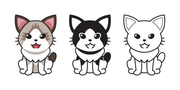 デザインのベクトル文字漫画ラグドール猫のセットです。
