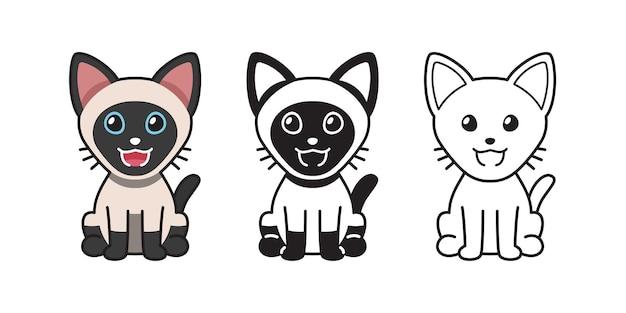 デザインのベクトル文字漫画シャム猫のセットです。