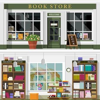 Комплект вектора детализировал плоский фасад и интерьер книжного магазина дизайна.