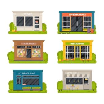 ベクトルフラットデザインレストランの外観とショップのファサードのセット:本屋、理髪店、スーパーマーケット、コーヒー。