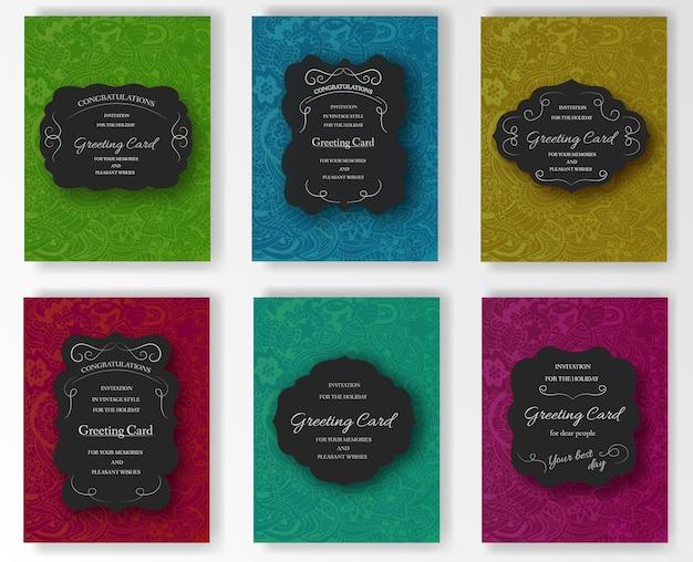 ベクトル流行に敏感な装飾的なレトロなグリーティングカードのセット