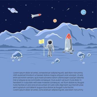 宇宙船、ロケット、ローバーのベクトルイラストのセットです。漫画のベクトルアイコンを落書き。
