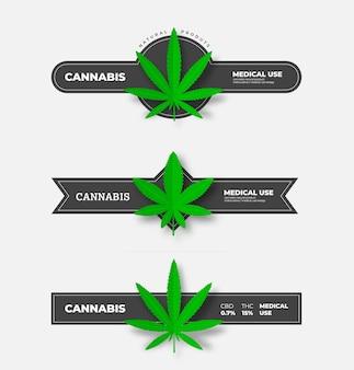 흰색 배경에 어두운 리본이 있는 벡터 의료 대마초 배지 세트, 유기 thc 및 cbd로 엠블럼 디자인. 사티바와 인디카 마리화나의 녹색 잎이 있는 그래픽 로고 템플릿