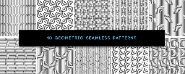 ベクトルの白黒の幾何学的なシームレスパターンのセット