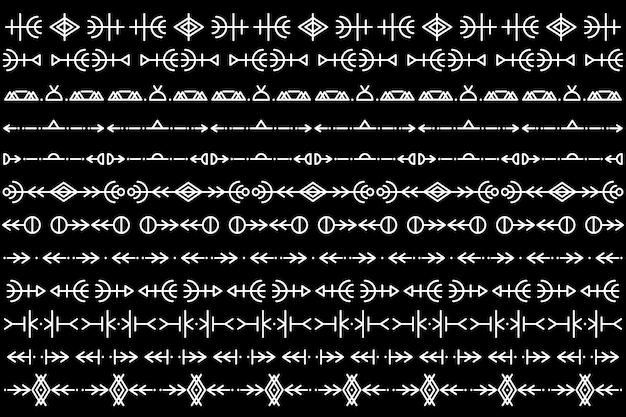 ベクトルパターンブラシのセット。エスニックパターン。ボーダー、フレーム、仕切りを作成します。手描きのテンプレートデザイン要素。ベクトルイラスト。