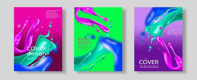 ペイントスプラッシュとベクトルポスターテンプレートのセット。ビジネス文書、チラシ、ポスター、プラカードの抽象的な背景。
