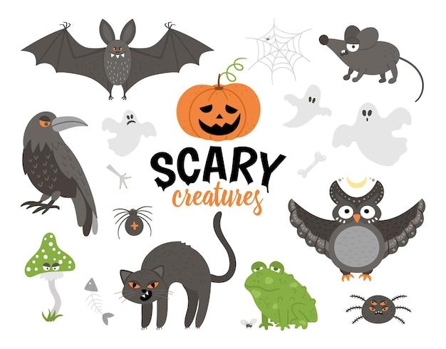 ベクトル怖い生き物のセット。ハロウィンキャラクターアイコンコレクション。コウモリ、カボチャ、黒猫、フクロウ、ヒキガエル、幽霊とかわいい秋すべての聖人の前夜のイラスト。サムハインパーティーサインデザイン。