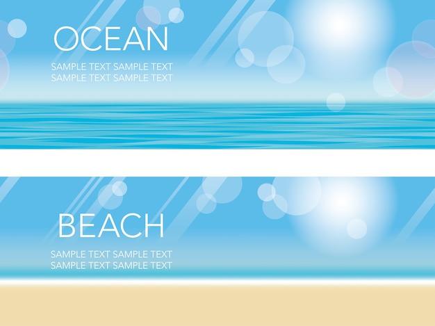 Набор векторных летних фоновых иллюстраций с пространством для текста