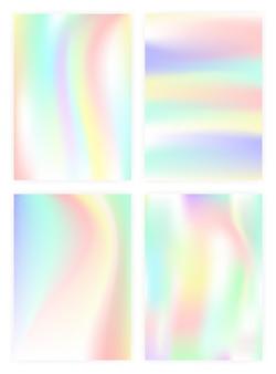 ホログラフィック効果を持つ垂直の抽象的な背景のセット。ベクトルイラスト。