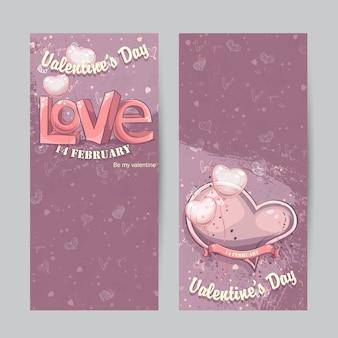 발렌타인 데이에 대한 수직 카드 세트