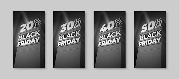 ブラックフライデーの販売と割引のための縦型モノクロイラストのセット。 20、30、40、50パーセントオフ。チラシ、ショップ、ビジネス、カード、広告のベクトルテンプレート。