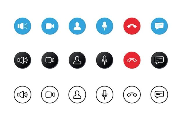 화상 통화 아이콘 세트입니다. 화상 회의. 온라인 화상 채팅 앱, 인터넷 대화, 통화 기술의 컬렉션 버튼. 웹 앱 ui 디스플레이 템플릿. 화상 회의 및 온라인 회의 작업 공간