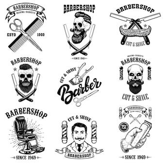 ビンテージの理髪店のエンブレム、バッジ、デザイン要素のセット